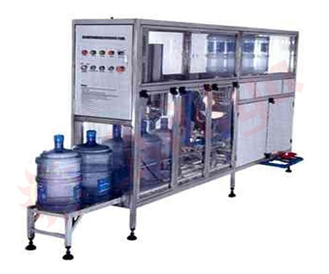 Jar Filling Machine Supplier